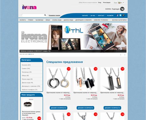 Ivona-bg.com