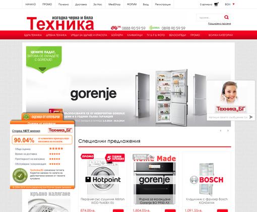 Tehnika.bg