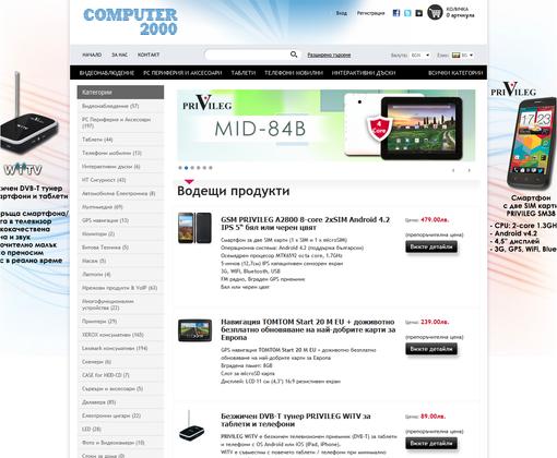 Computer 2000