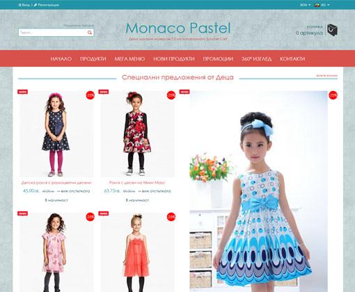 Monaco Pastel
