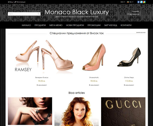 Monaco Black Luxury