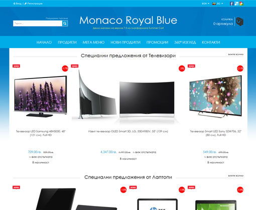 Monaco Royal Blue