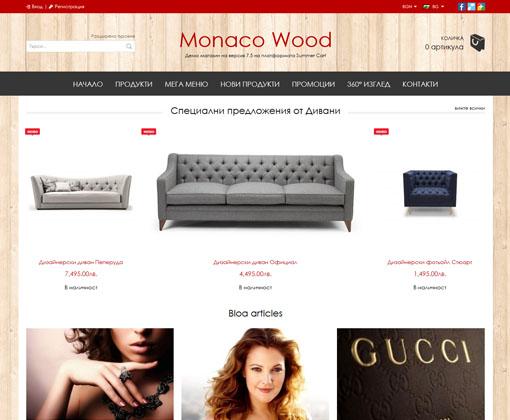 Monaco Wood