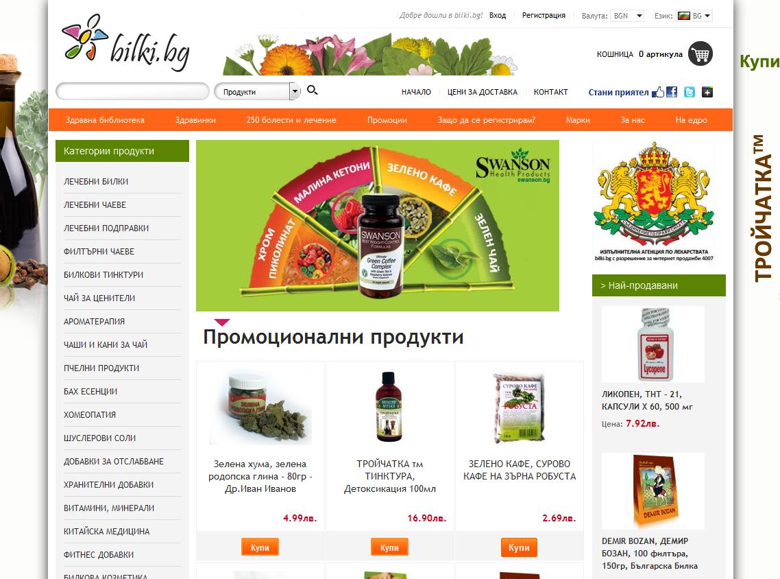Ivet online shop