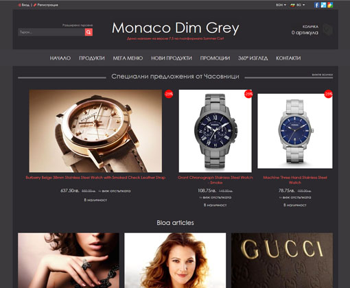 Monaco Dim Grey