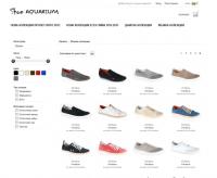 Shoe Aquarium