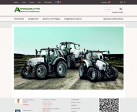 Agromachina Group