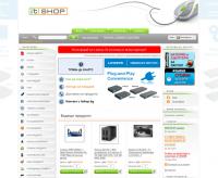 IT Shop
