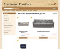 Chameleon Furnitures