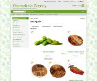 Chameleon Greeny