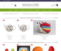 Monaco Gifts